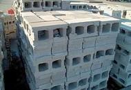 Ba chàng trai nghèo biến chất thải SIT thành gạch block